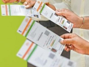 आधार कार्ड से जुड़ी सरकारी योजनायें क्या है