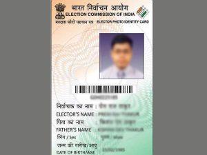 वोटर आई डी कार्ड ऑनलाइन कैसे बनाएं