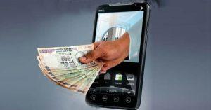 मोबाइल बैंकिंग से पैसे कैसे ट्रांसफर करें
